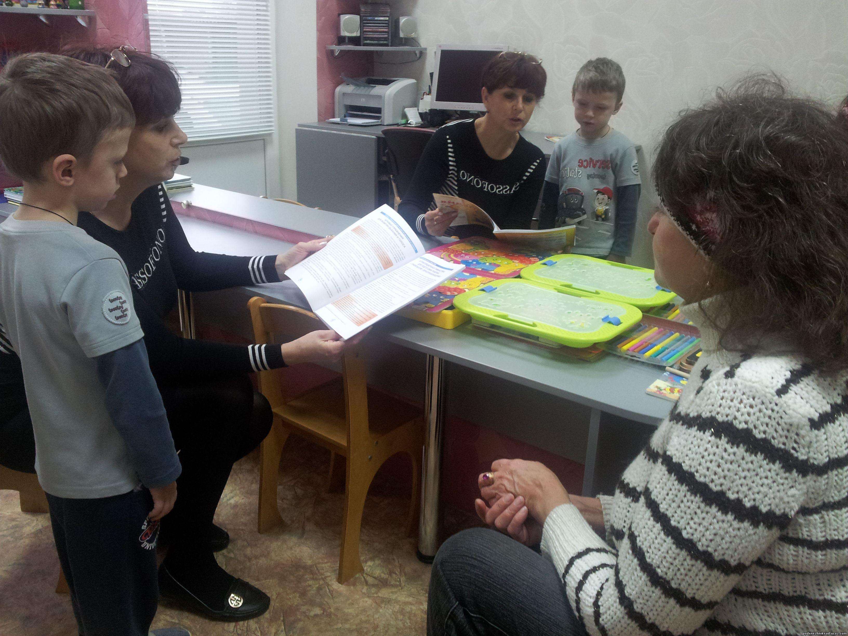 Яндекс мастер класс учителя логопеда сделай сам #5